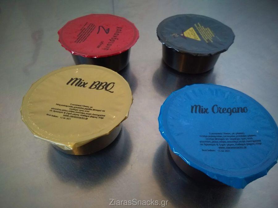 Ξηροί Καρποί ατομική συσκευασία με λογότυπο private label horeca bareca ZIARASSNACKS.GR